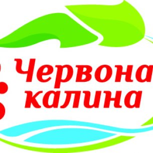 """Новинка на ринку вод від ТМ """"Червона Калина"""""""